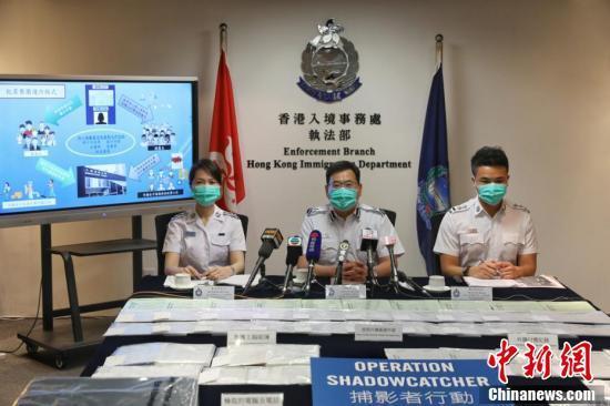 香港入境处成功瓦解犯罪集团安卓版