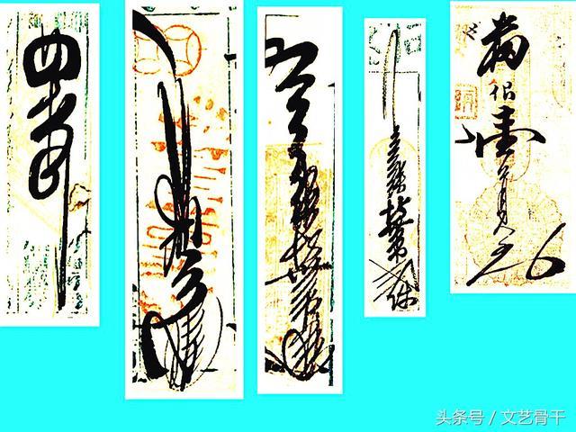 清朝股票纸,清末民国银票当票汇票股票上的书法——中国古代书法艺术