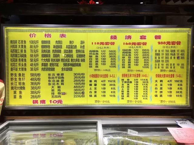 """平顶山这个东北来的""""大锅菜""""深得恩宠,已开5家店,去哪都列队插图15"""