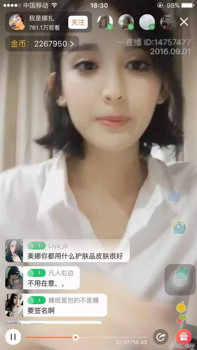 南航校花陳都靈,過度整容成網紅,這打臉啪啪的!