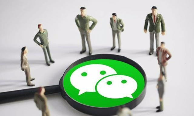 微信群突发警告,提醒数亿用户支付安全防范,支付前冷静一下?-微信群群发布-iqzg.com