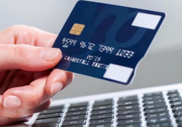 手里有这两张银行卡的要注意!如果不销户,以后会欠银行一笔钱