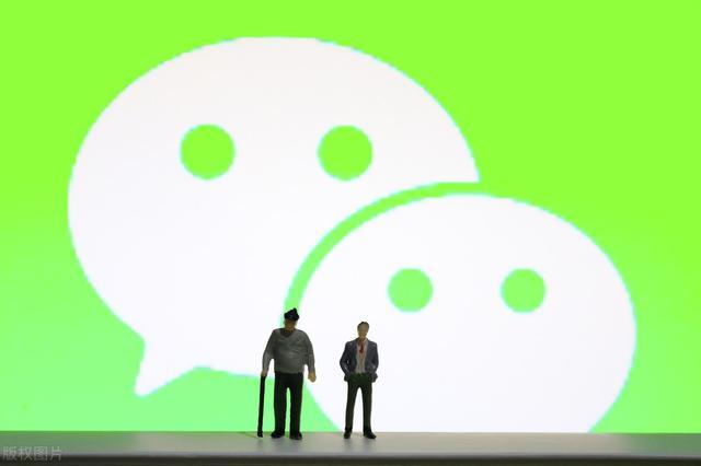 假如没有微信群,那么微信群大全会怎样?能否继续稳坐社交霸主的位置?-微信群群发布-iqzg.com
