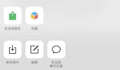 重磅!iOS微信群7.0.15正式更新:朋友圈支持删除好友评论-微信群群发布-iqzg.com