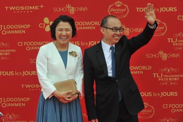 山东富豪夫妻档:一起创业20多年,他俩成山东首富,她是女强人