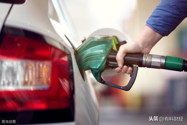 油价调整信息:今日加油站92、95号汽油限价,4月28日将迎三连停_赛车pk10群