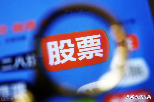 之江生物787317认购日;中国证监会愿意3家公司科创板上市