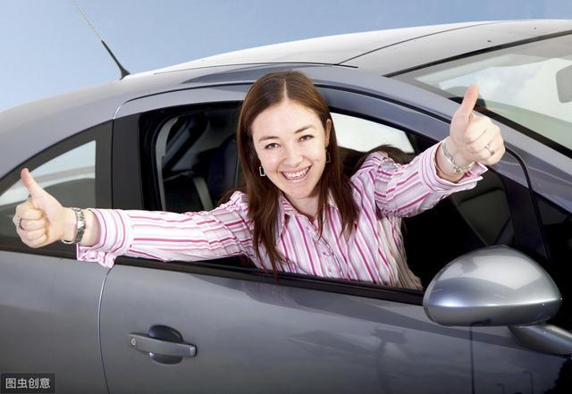 驾照考试流程(很详细)+ 驾驶证新规插图(1)