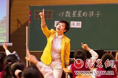 一个语文老师博客粉丝达5.2万余人
