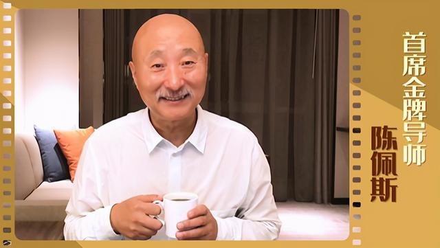 """出任《金牌喜剧班》首发导师,时隔20年陈佩斯与央视""""和解"""""""