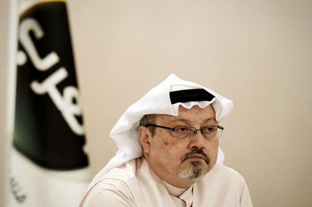 沙特宣布卡舒吉案涉案人员终审结果【www.smxdc.net】