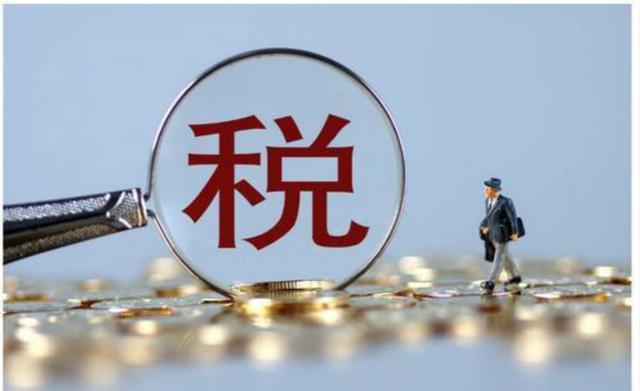 证劵交易印花税的经营者或是税率调整