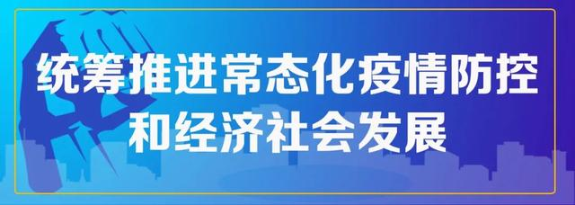 第五师双河市与兵团甘肃商会考察团举行招商引资推介会