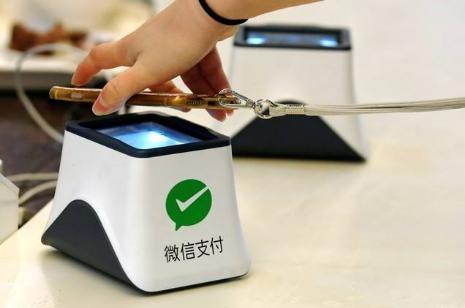 微信新功能花钱更容易 站长论坛 第3张