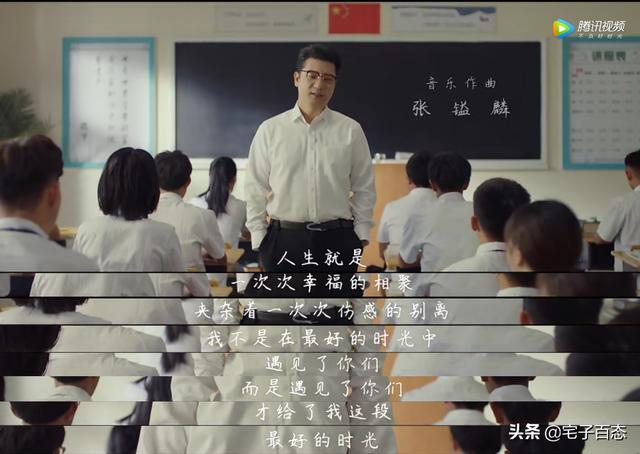 观影读后感,观影《老师-好》有感:最好的时光,是我的回忆中有你们的身影