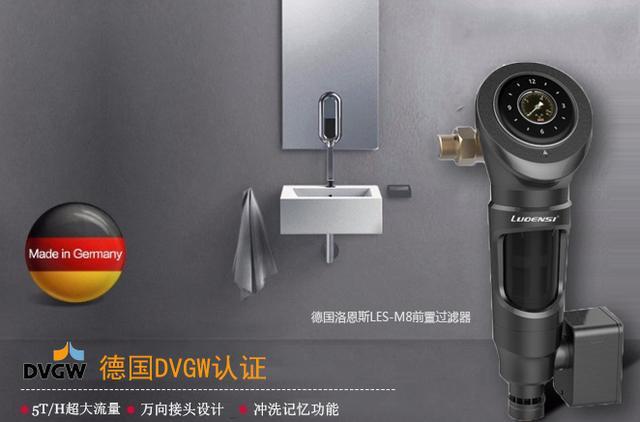 净水器十大品牌洛恩斯铸造非凡品质