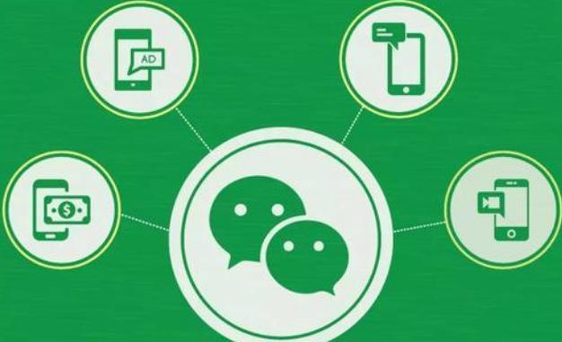 倒计时4天,微信群新规将在7月1日落实,这些用户将无法转账-微信群群发布-iqzg.com