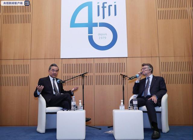 王毅:中美不是权力之争 美国现在站在历史的错误一边www.smxdc.net