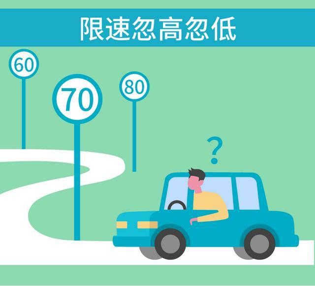@一切司机,注重!这月起全国高速一致插图3