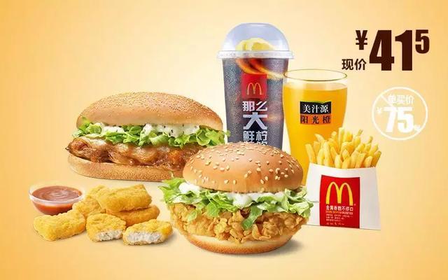 """5折!平顶山这8家明星餐饮团结搞事变,要让你""""吃不了兜着走""""!插图39"""