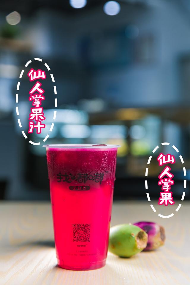 晓得你嘴刁,才引荐平顶山这家轻食茶饮店的仙人掌果汁和烧仙草插图21