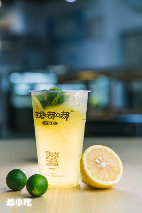 晓得你嘴刁,才引荐平顶山这家轻食茶饮店的仙人掌果汁和烧仙草插图25