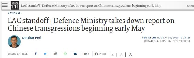 印度国防部悄悄撤下一份中印边境报告,一些印度人不干了