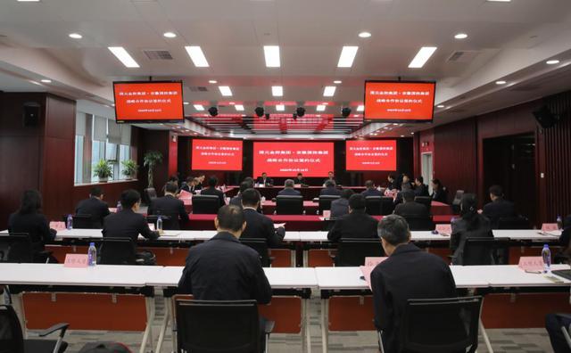 安徽国元金控集团与安徽国控集团 签署战略合作协议