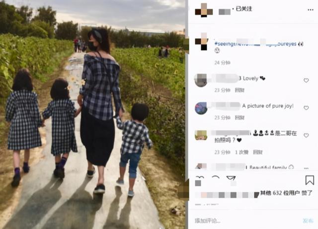 王力宏小10岁娇妻晒出游照,和儿女穿亲子装爸爸却不在?