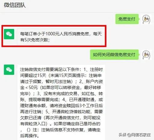 微信群的这个功能不能关闭,但使用时一定要注意!-微信群群发布-iqzg.com
