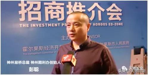 离职后彭聪老先生辞去企业一切职位好几家新闻媒体新闻记者尝试