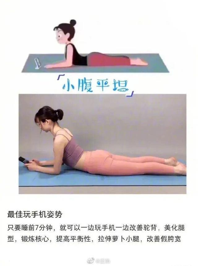 不建议假期躺床上玩手机【www.smxdc.net】 全球新闻风头榜 第1张