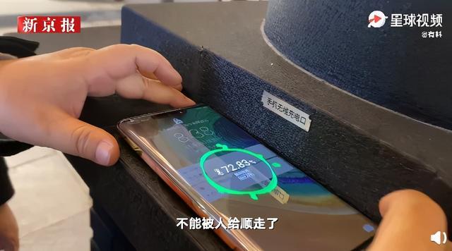 便捷!武汉街头现手机无线快充路灯 全球新闻风头榜 第1张