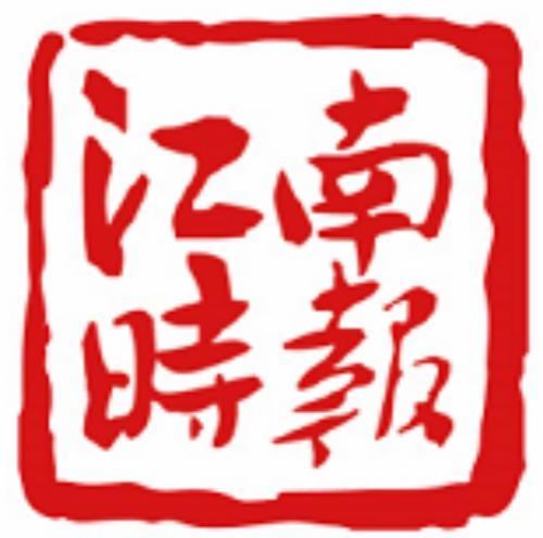 金融APP备案进入加速期,江苏已有金融机构完成备案-今日股票_股票分析_股票吧
