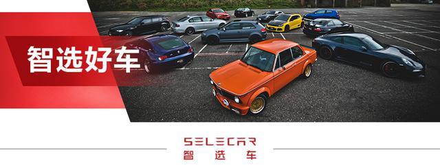 10万级热门合资小型车,本田LIFE和大众Polo谁更值?插图