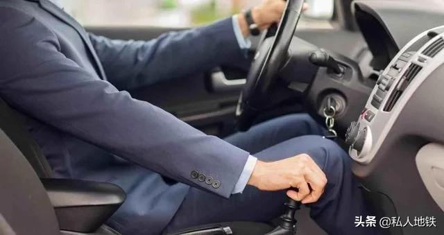 学车很简单,这几种人不太建议去学开车插图(3)