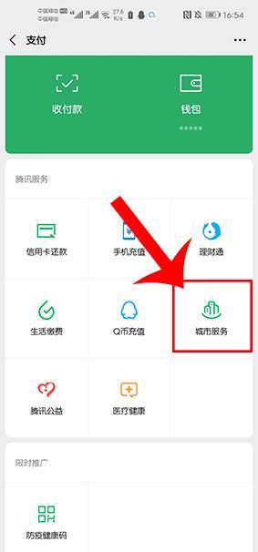 今天才发现!原来微信群这么厉害,足不出户就能知道哪里人多-微信群群发布-iqzg.com