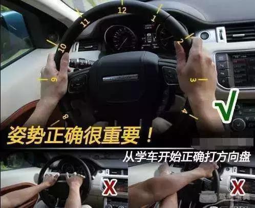科目二考试有技巧,不用每天去练车,只要学会这几点,考试轻松过插图(9)