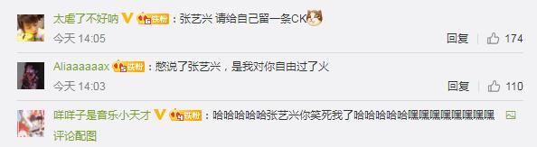 """《街舞3》发布会,张艺兴公开""""私密""""太实在,建议学学王一博"""