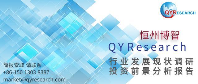 全球及中国抗肿瘤药物行业发展现状调研及投资前景分析