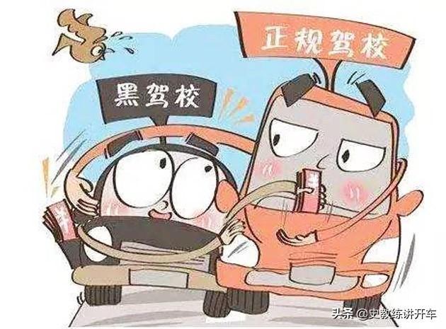 年轻人学车考驾照,报名时机和选择驾校很重要,听教练怎么说?插图(6)