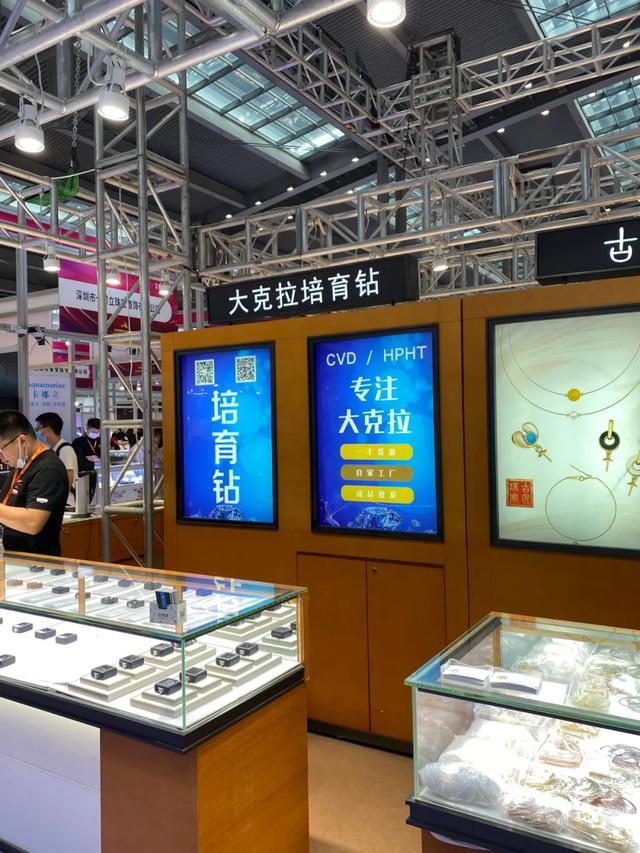 2020深圳国际珠宝展:看培育钻石如何撬动市场新蓝海-第6张