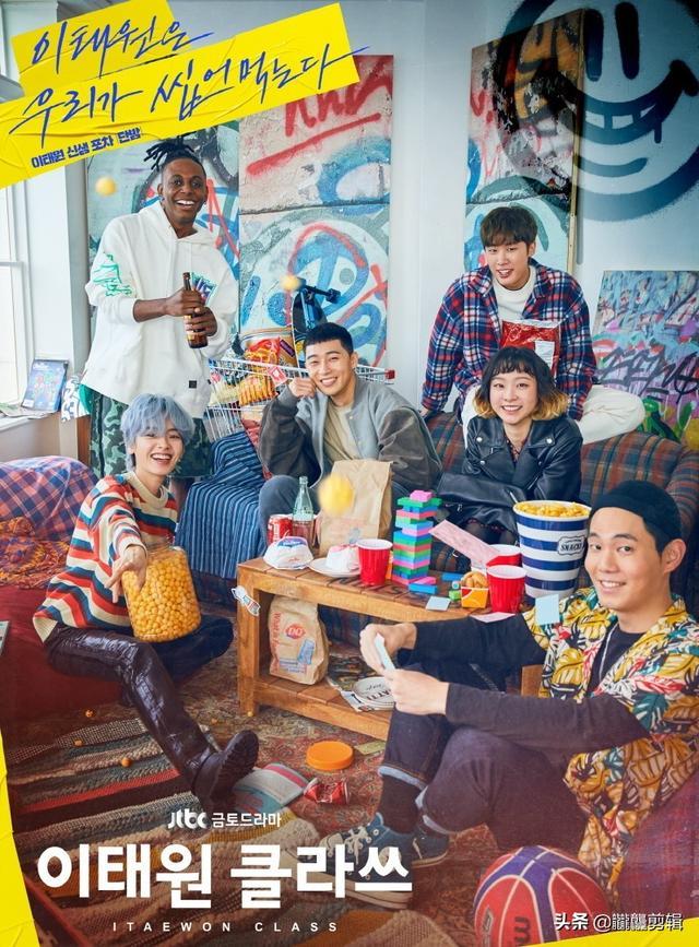 2020年新上映的7部韓劇,熬夜看完也值得