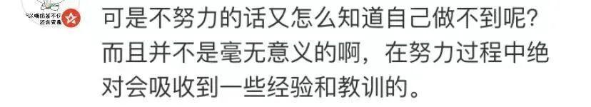 章子怡因一句话被骂上热搜,一直困扰我们的谜题是该有个说法了插图2