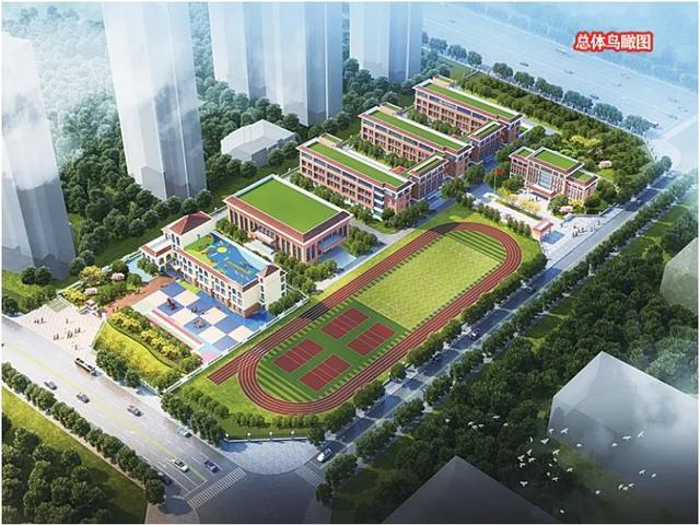 总投资约1.06亿元,新城区这所小学及幼儿园项目规划公示插图2