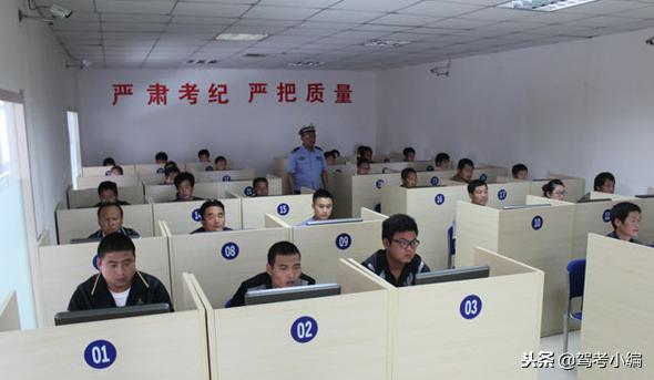 科目一考试详细操作流程和答题技巧,准备考试的学员认真看了!插图