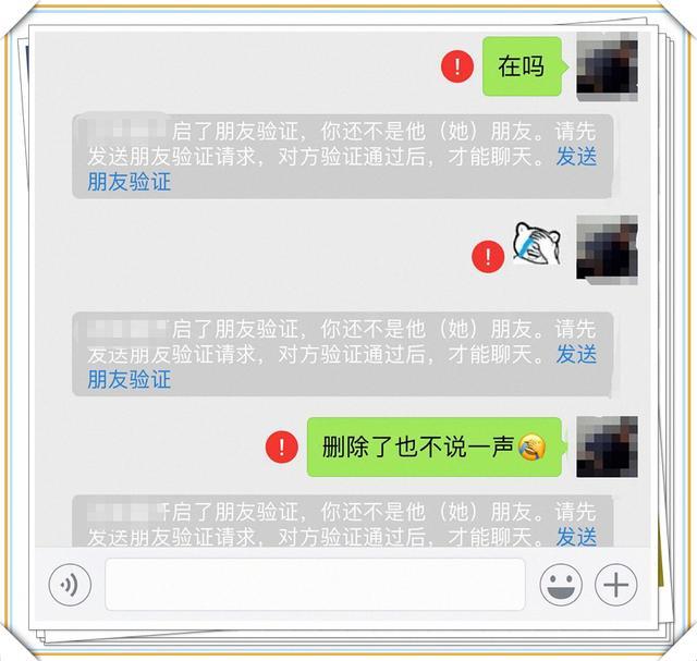 马化腾正式宣布,微信群再增加3个新功能!网友欢呼:干得漂亮-微信群群发布-iqzg.com
