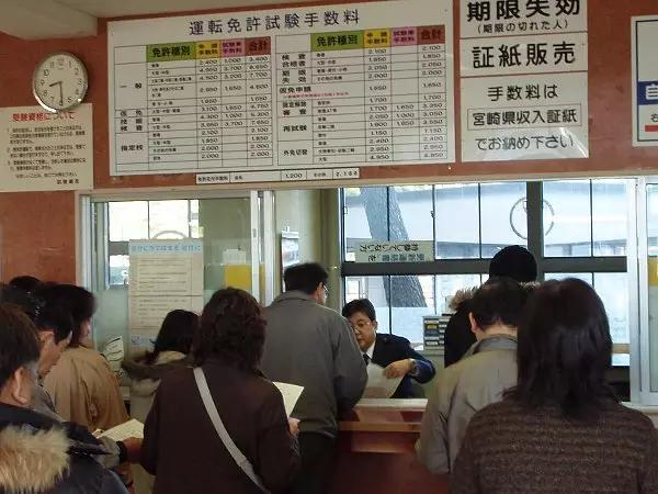 中国驾照换日本驾照攻略及日本交规常识插图(1)
