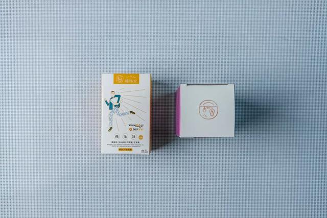 来自台湾的ZTUAN保健品包装设计(图17)