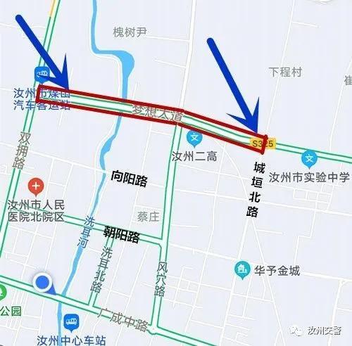 汝州这两条路段将交通管制6天,制止车辆通行插图
